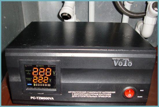 стабилизатор для котла на газу