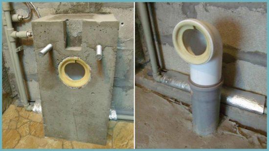 бетонная инсталяция