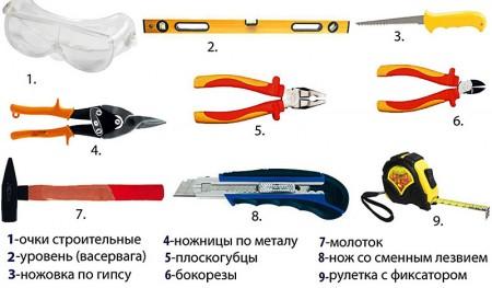 инструмент для монтажа реечного потолка