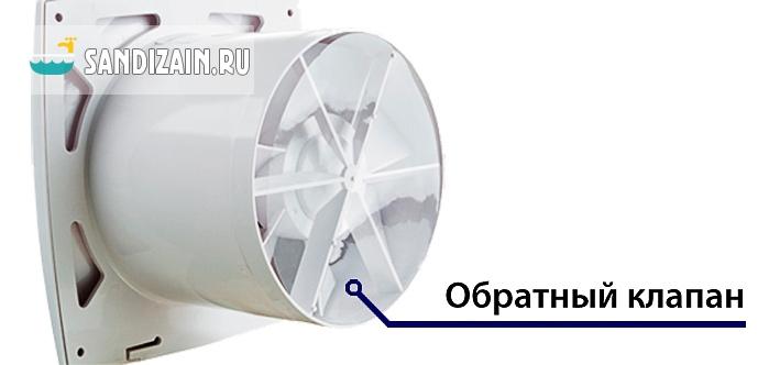 Обратный клапан для вентиляции своими руками