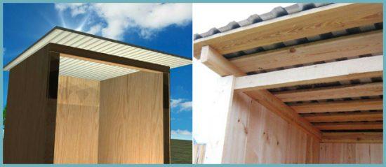 как строить крышу для туалета
