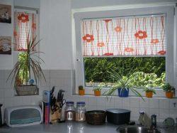 мойка напротив окна