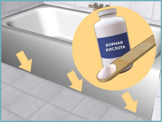как бороться с чешуйницей в ванной